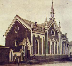 Лютеранская кирха в Казани