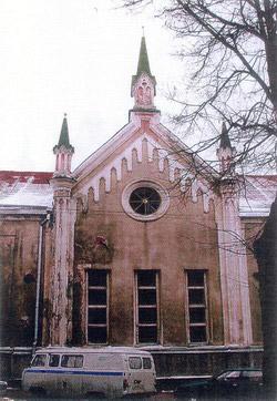 Лютеранская кирха. 2001