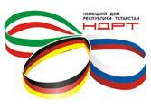 Логотип НДРТ