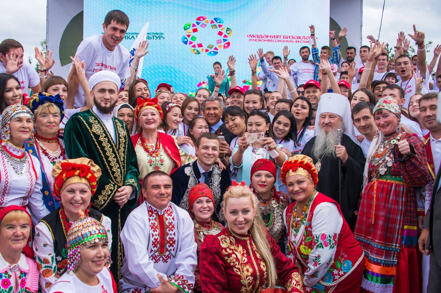 В РТ пройдёт фестиваль «Культурная мозаика Татарстана»