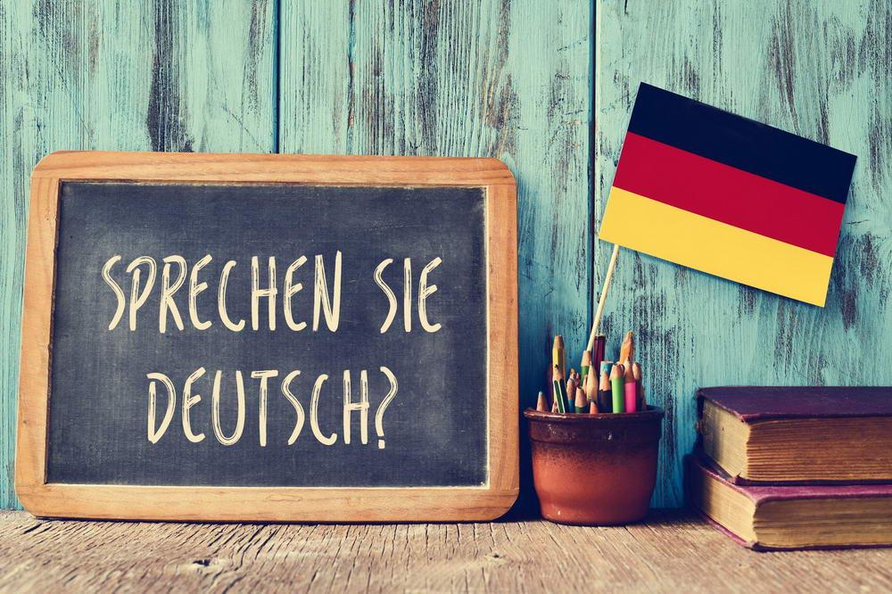 Новый набор на курсы Немецкого Дома