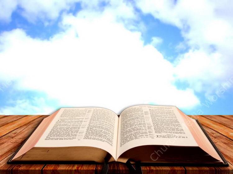 Библейский и молитвенный часы 12.07.2018