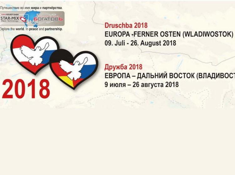 Участники автопробега «Druschba 2018» в Казани