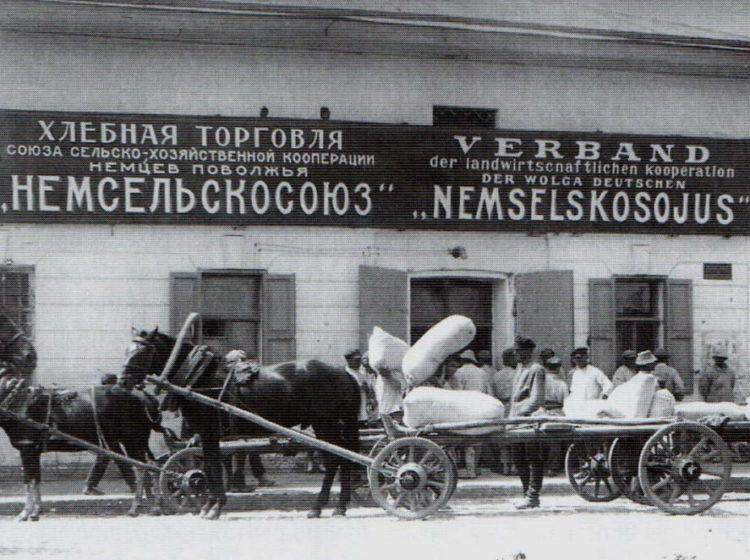 Тезисы доклада К.Ю. Ушаковой