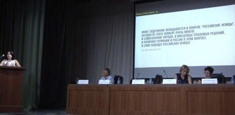 Видео с Конференции немцев России (Казань, 27-31.08.2018)