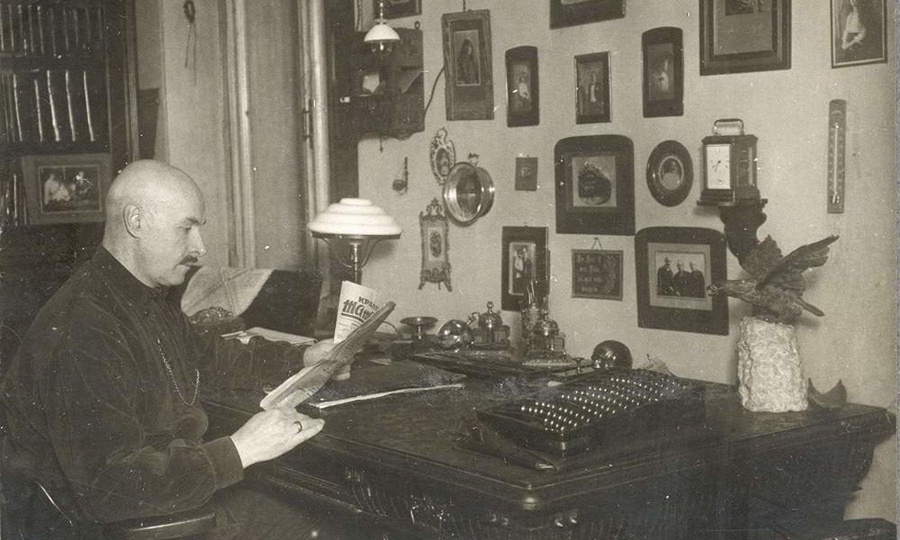Осень 1918 года