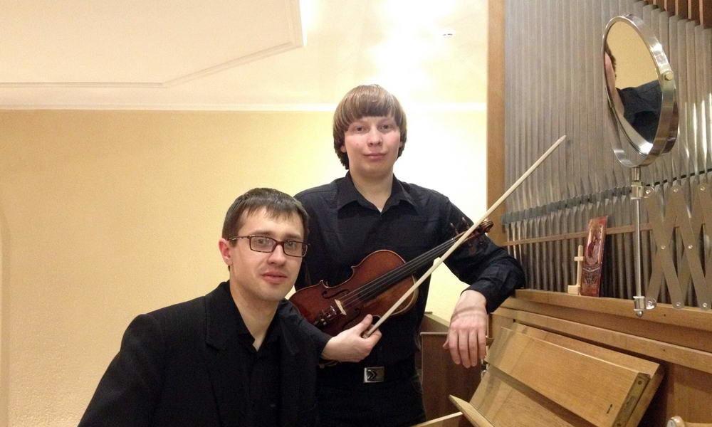 Концерт органной и скрипичной музыки