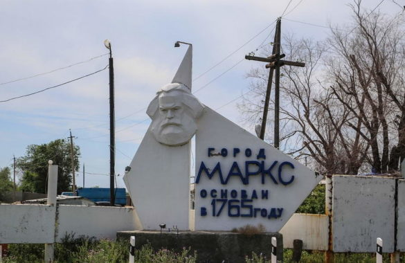 Читка пьесы «МАРКС.ДОК»
