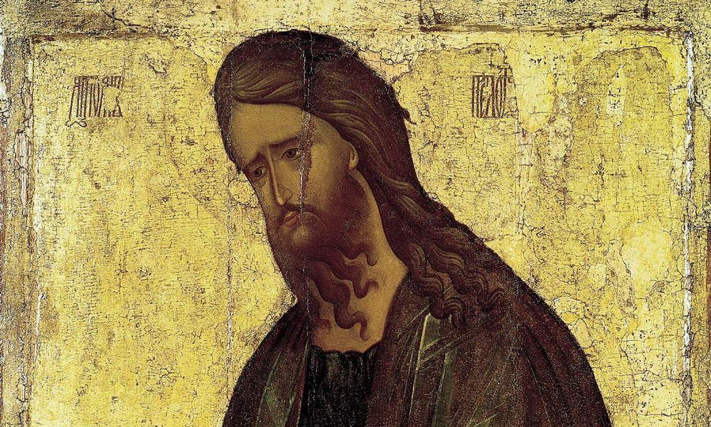 Сродники Иисуса