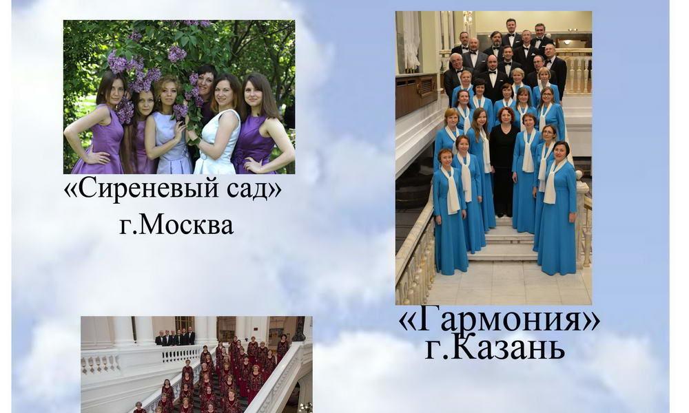 Фестиваль «Со-творение»