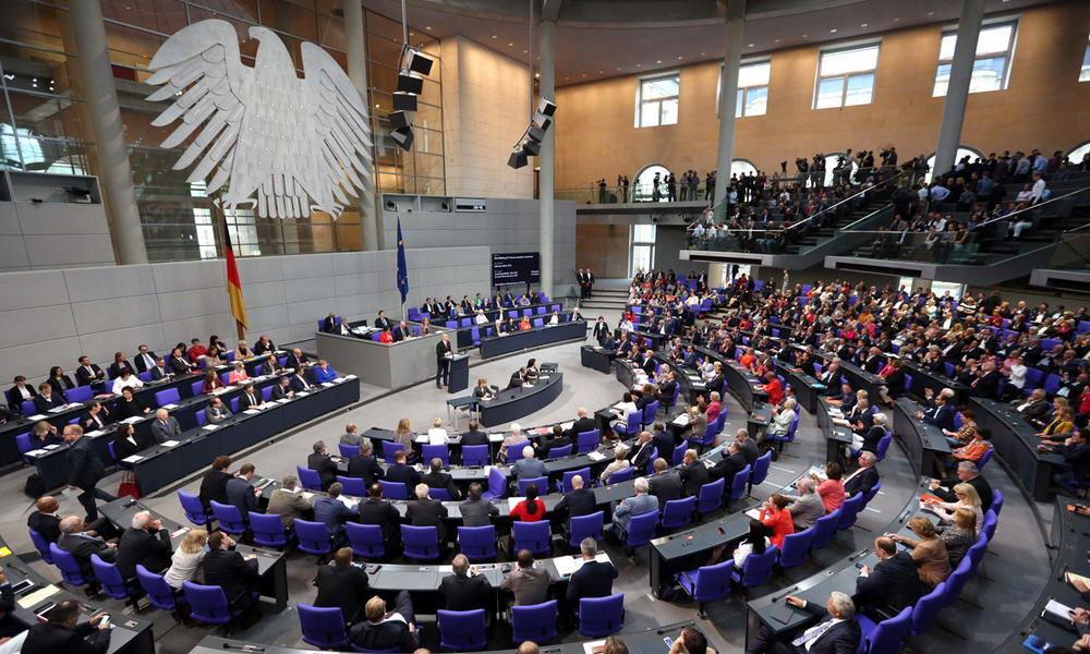 Заявление вице-спикера Бундестага