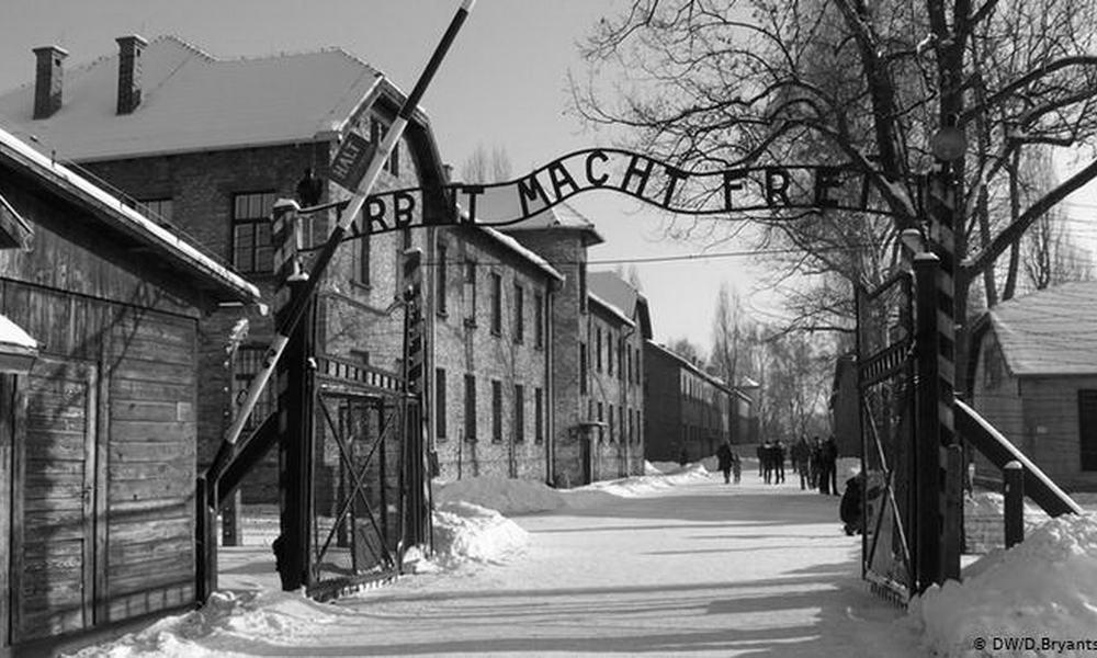 75-летие освобождения Освенцима