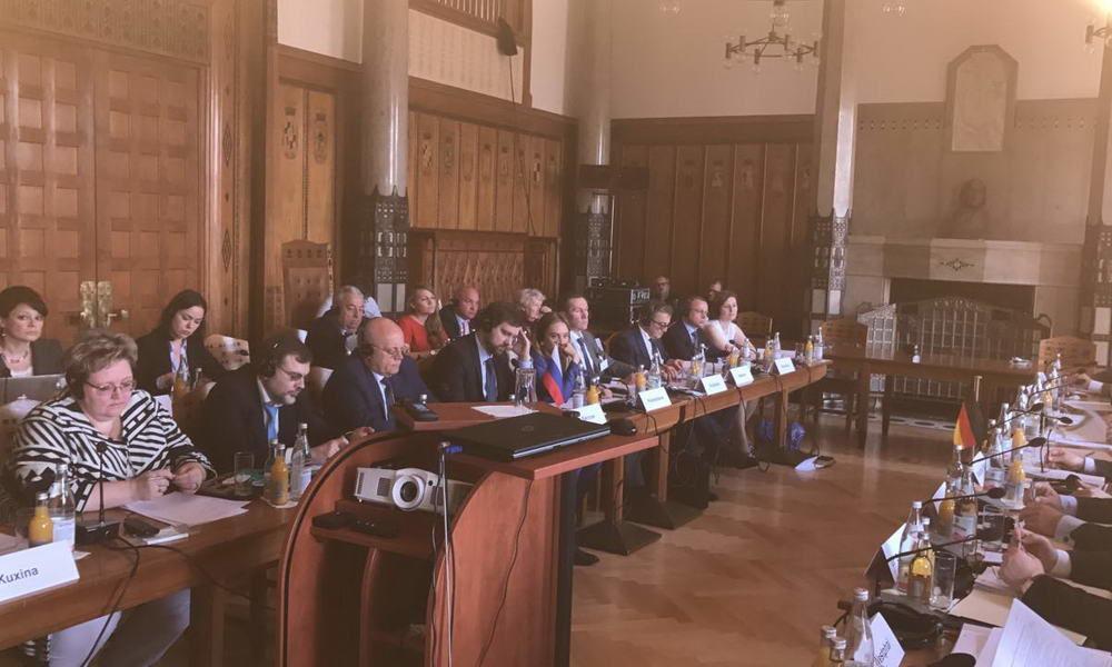 22-е заседание МПК начало работу