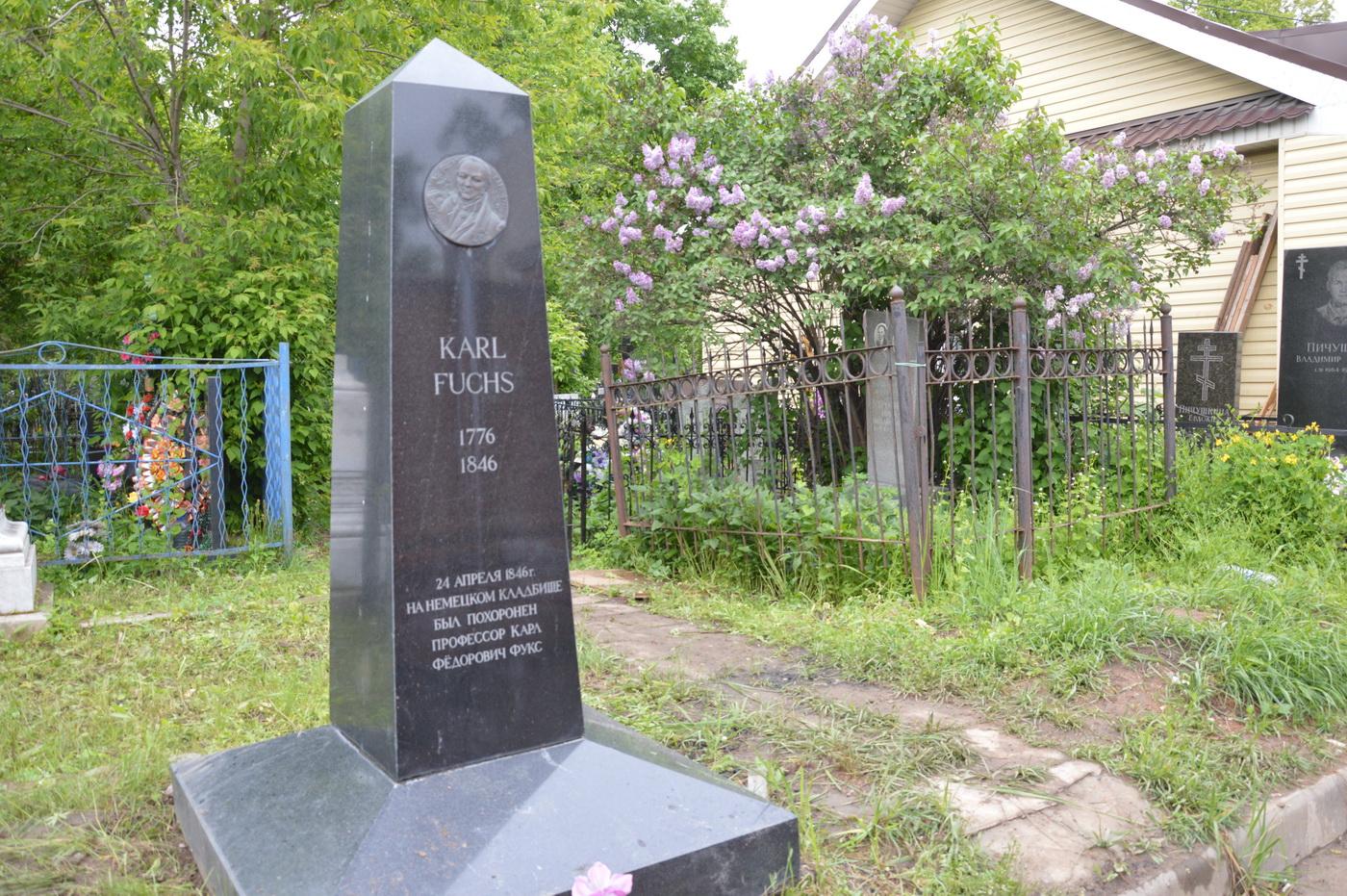 Четвертый субботник на кладбище в 2017-м году