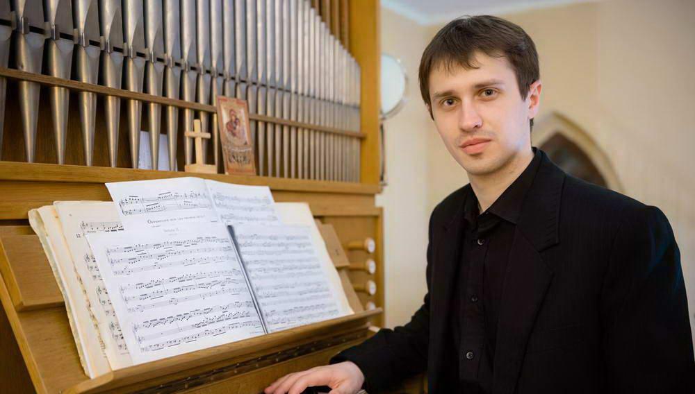 Вечер органной музыки «Органная книжечка»
