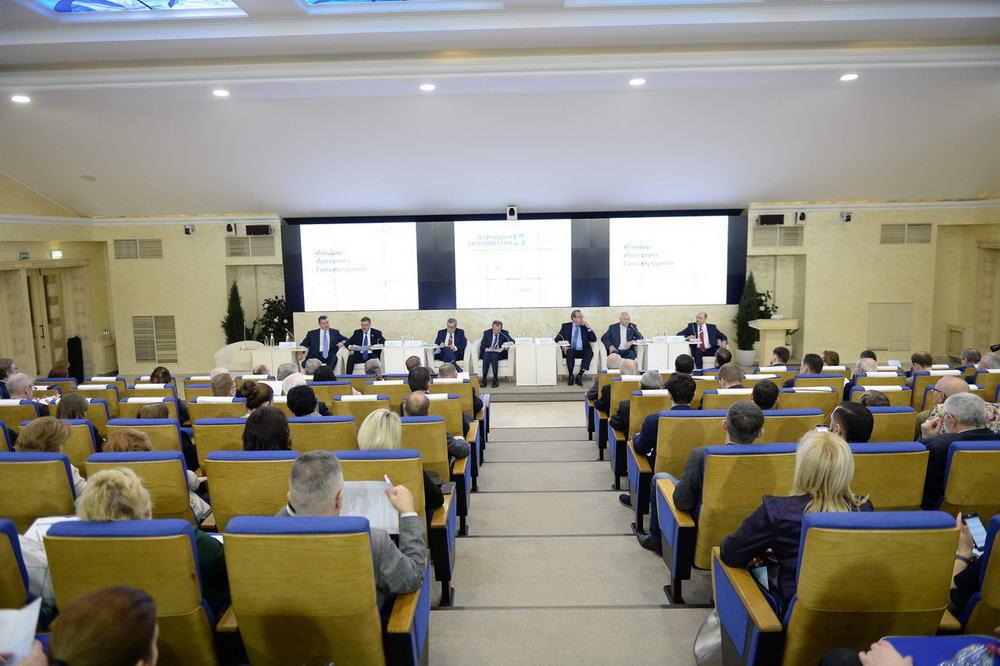Открытие Международной конференции в Москве