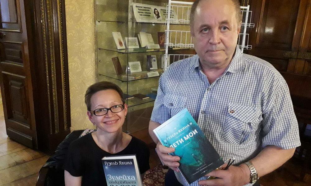 Встреча с Гузель Яхиной в Национальной библиотеке РТ