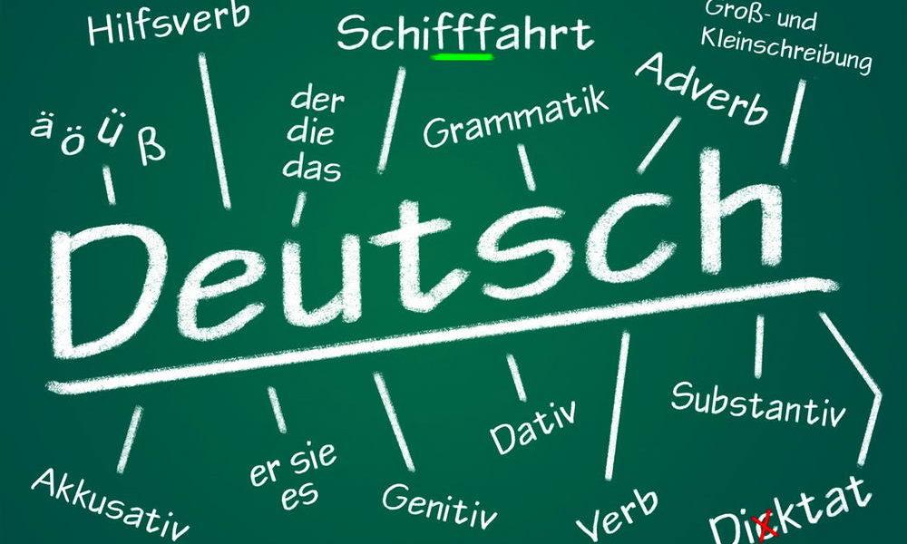 Deutsch intensiv. Schwerpunkt Grammatik