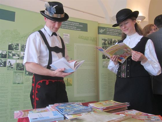 О немцах расскажет выставка