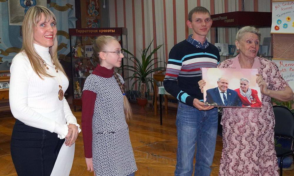 День семьи в Волгограде