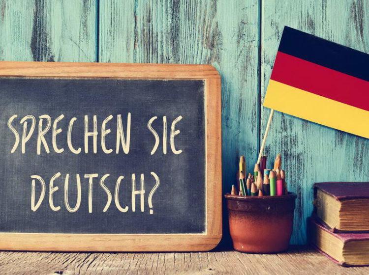 Курсы немецкого языка для начинающих