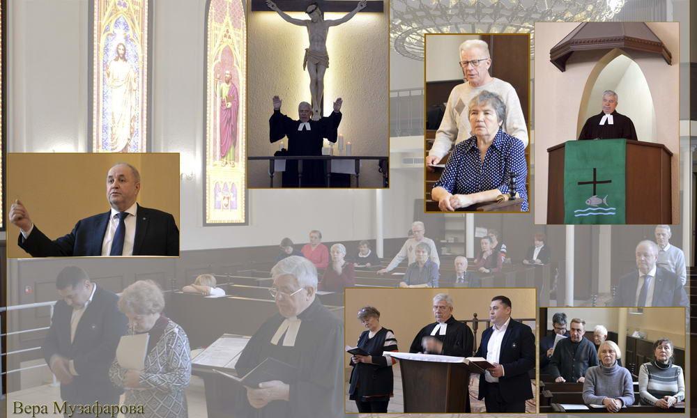 Лютеранское богослужение 24.02.2019