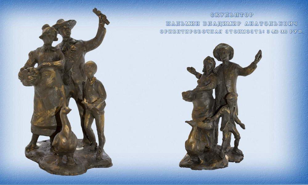 Памятник первым поселенцам