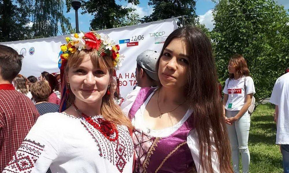 Парад Дружбы в Казани