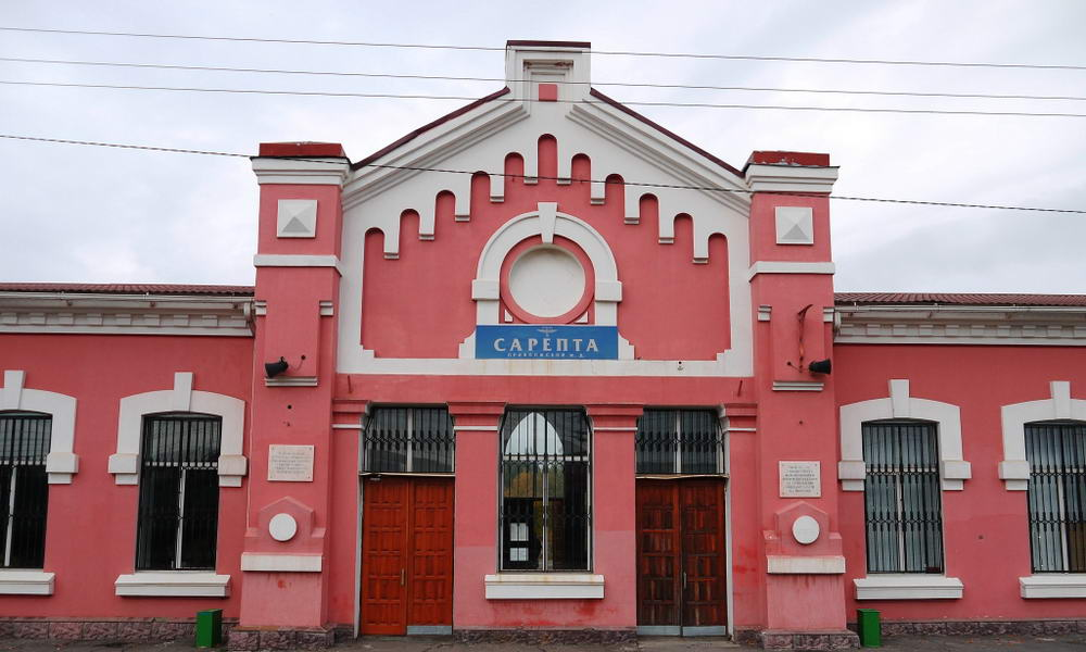 Сарепта-на-Волге