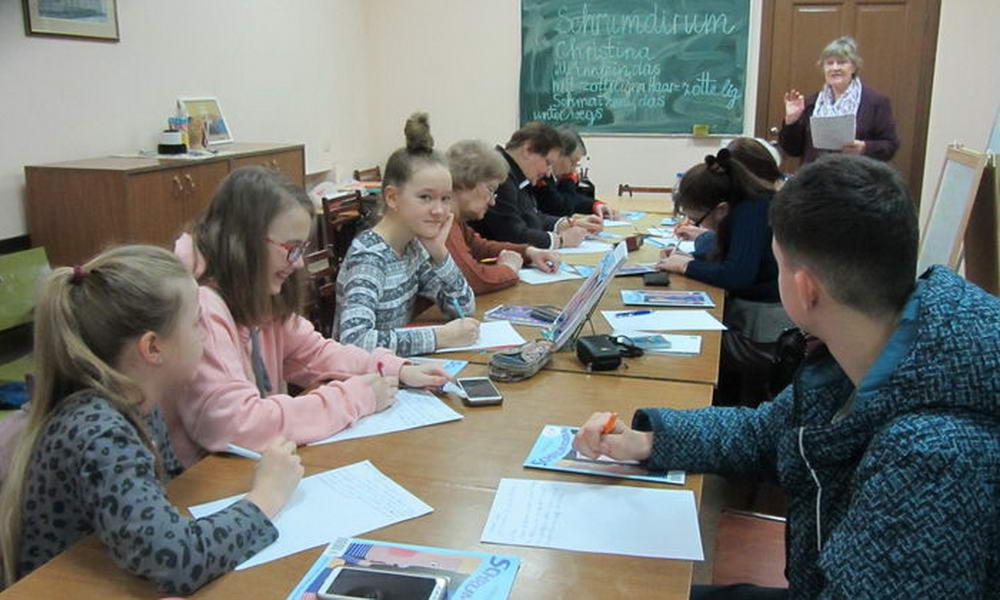 Tolles Diktat в День родного языка