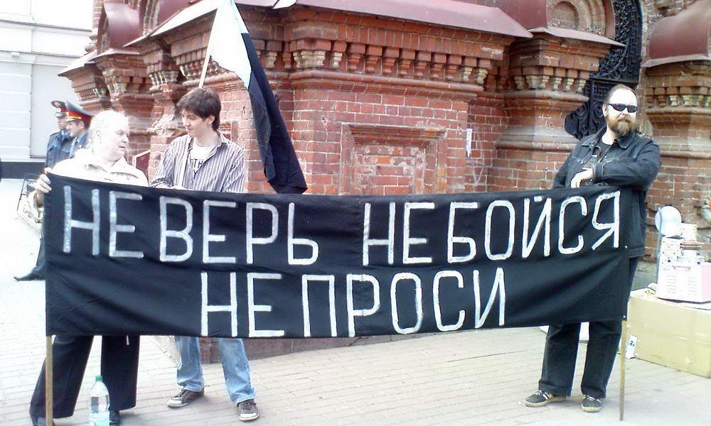 Первомай-2010