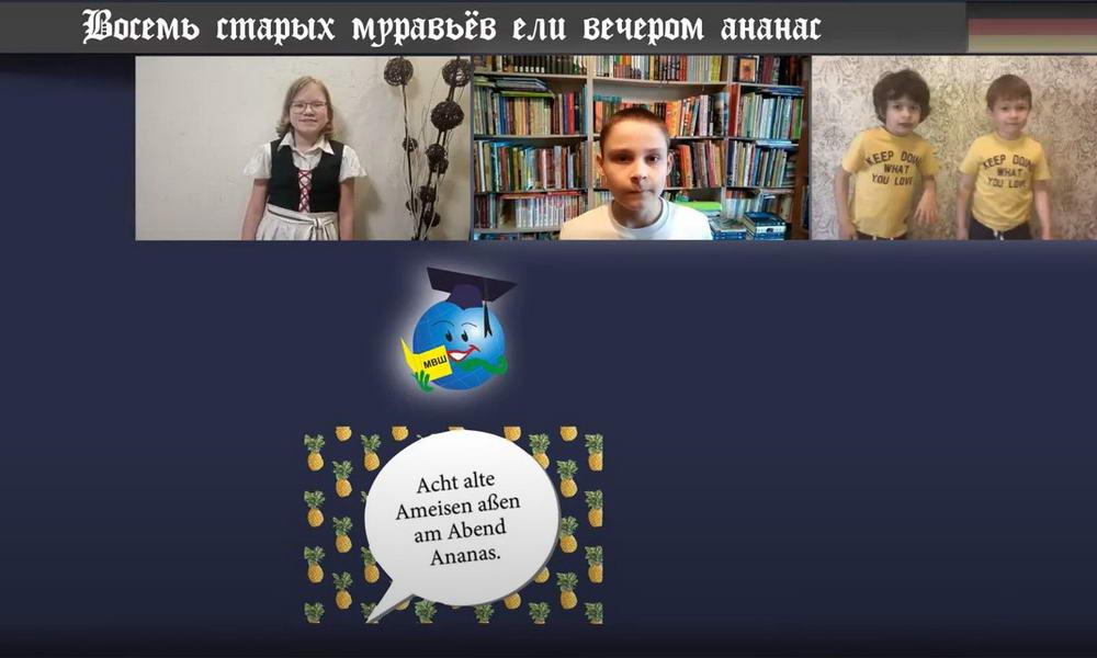 Скороговорки народов Татарстана