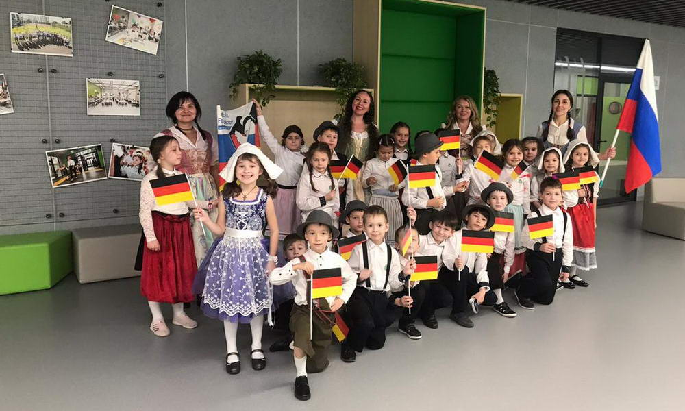 Немецкая культура в «Адымнар»