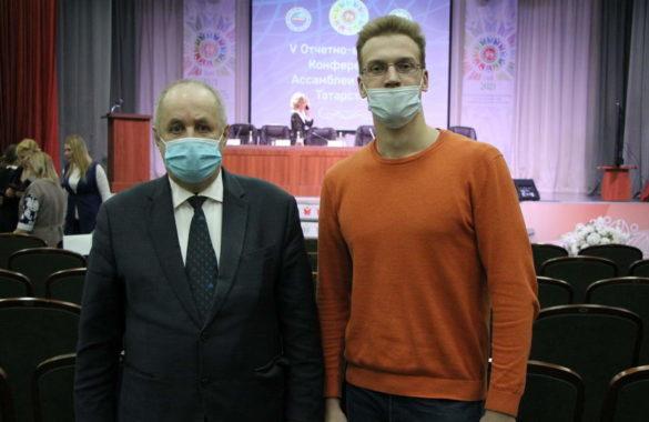 Конференция Ассамблеи народов Татарстана
