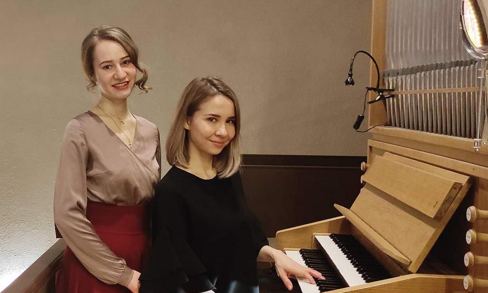 Орган + Сопрано
