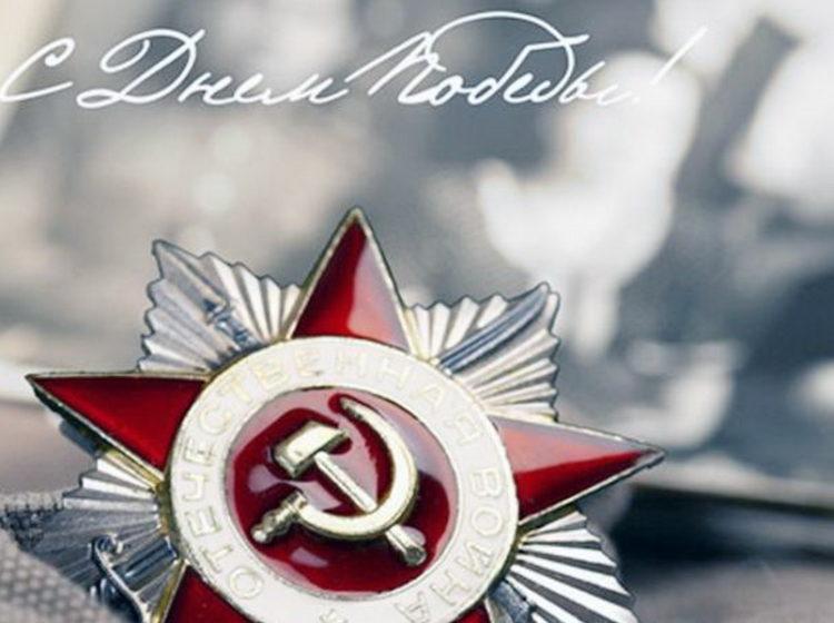 Российские немцы Германии о Победе над фашизмом